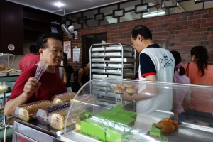 "Katong Sin Chew Cake Shop | Singapore | Aug '13 | ""old-fashioned bakery"""