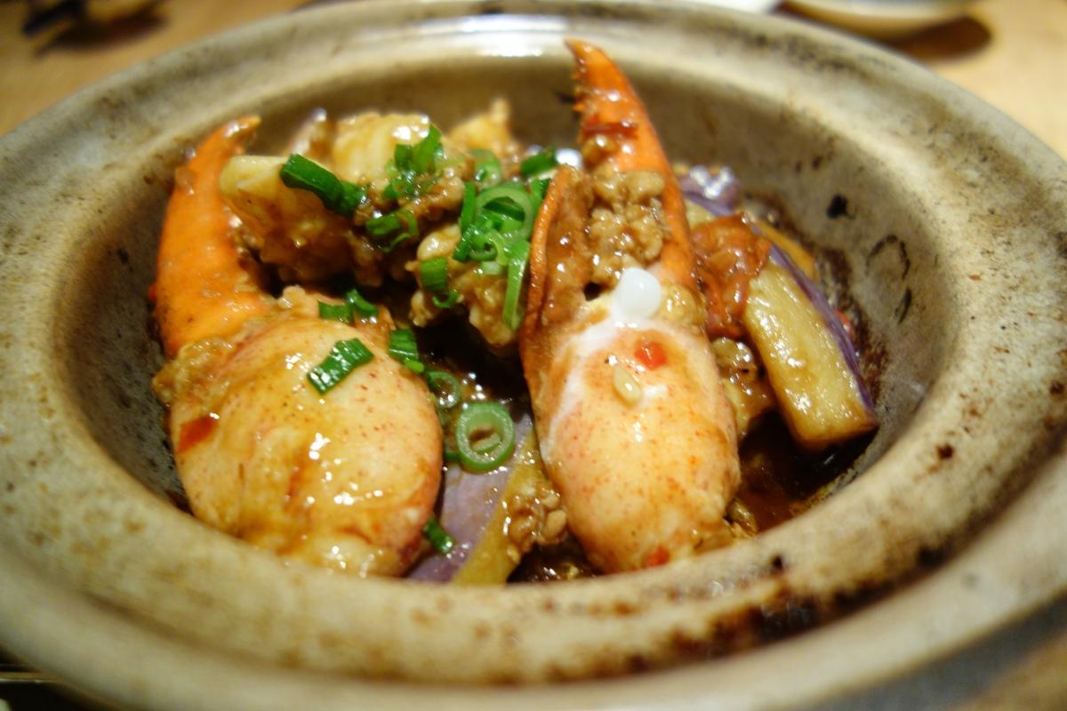 "Jiang-nan Chun | Singapore | Aug '13 | ""Cantonese fine-dining"""
